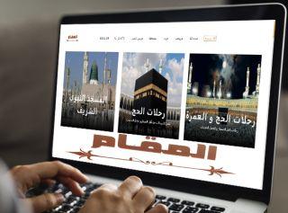 Zowar Al Maqam