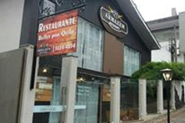 Empresa à venda em Pato Branco/PR | Restaurante , Churrascaria e Pizzaria | Foto 1