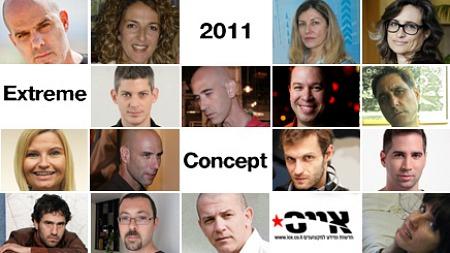 השופטים בתחרות ה-Extreme Concept