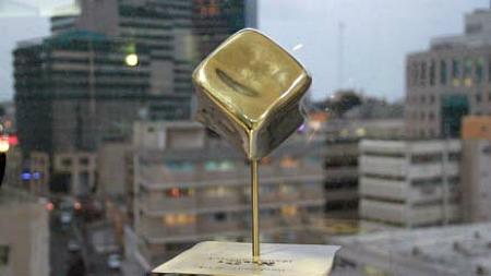 גביע ה'קובייה' של אייס. יעבור בימים הקרובים למדף במשרדי טוויסטד