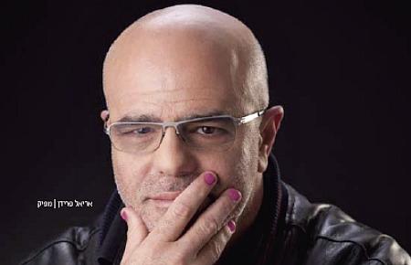 אריאל פרידן, מפיק ובמאי