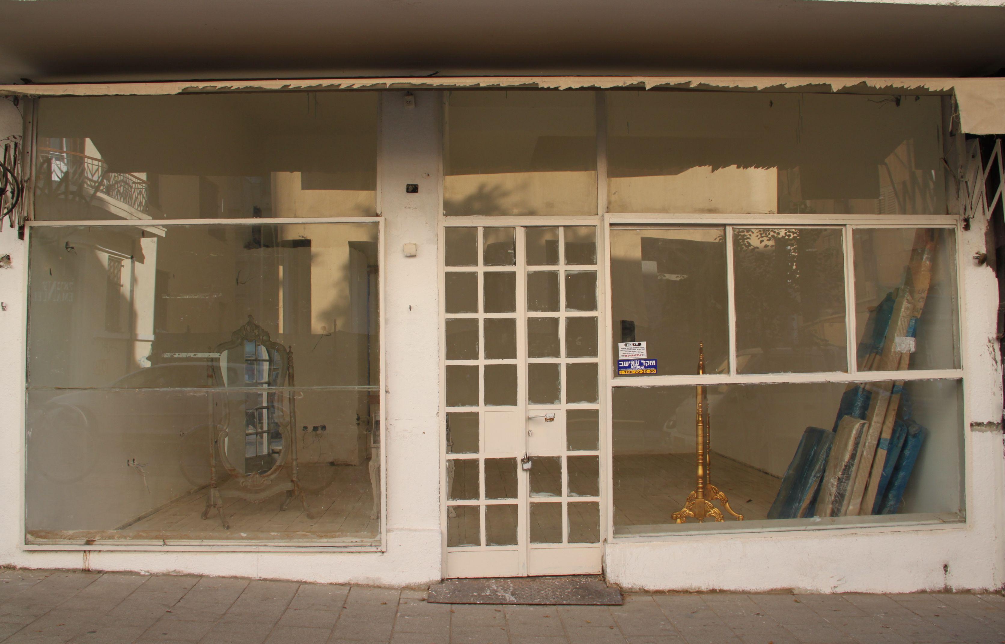 בימים הטובים הייתה כאן חנות בגדים