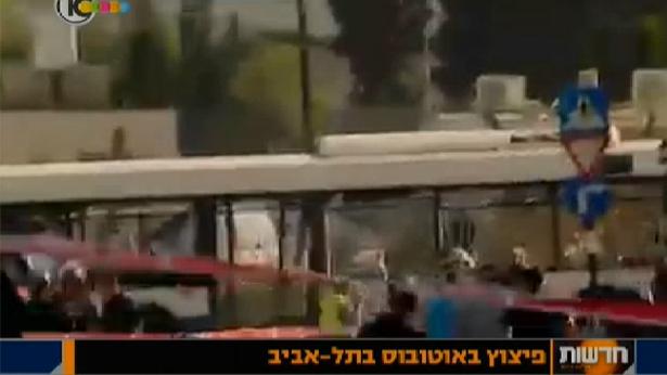 צילום מסך; חדשות ערוץ 10
