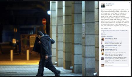 הפוסט של שיצר נגד הרמן, עם התמונה (צילום מסך)