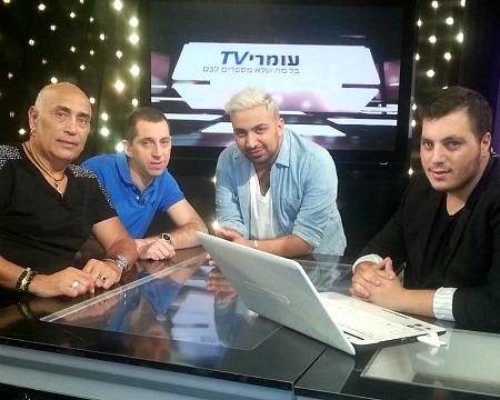 """עומרי TV (יח""""צ)"""
