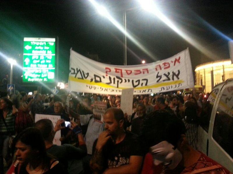ההפגנה הערב בתל אביב