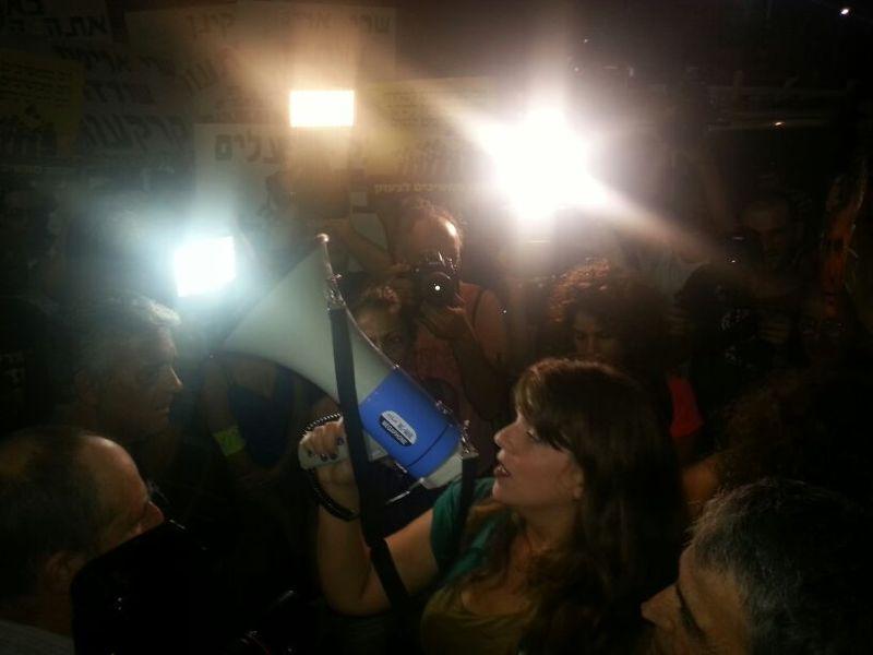דפני ליף בהפגנה הערב