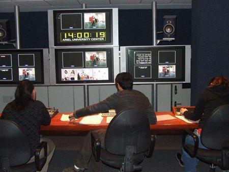 """אולפן הטלוויזיה של אוניברסיטת אריאל (יח""""צ)"""