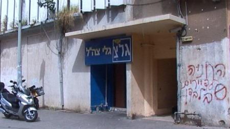 """ירידה לתחנות גלי צה""""ל (צילום: אייס TV)"""