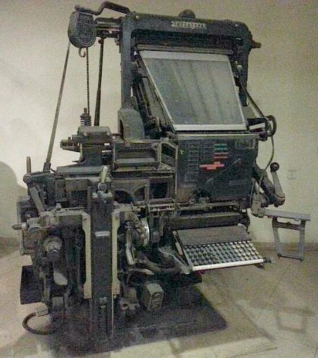 מכונת הדפוס בבית מעריב (צילום: אייס)