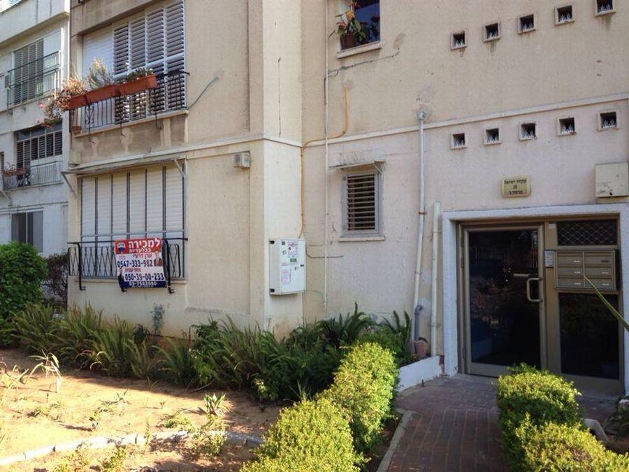 תמונת הבניין ברחוב מקווה ישראל; קרדיט: רי/מקס אבניו