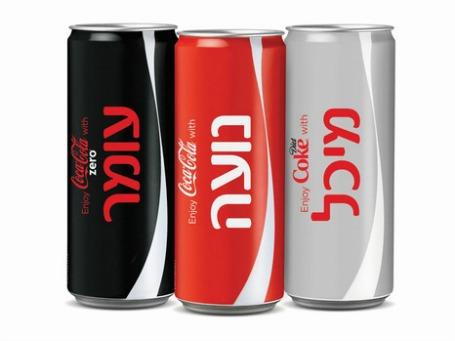 מהלך השמות של קוקה קולה