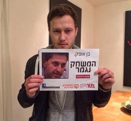 יון תומרקין נרתם לקמפיין (צילום: מתוך 'צינור לילה' בפייסבוק)