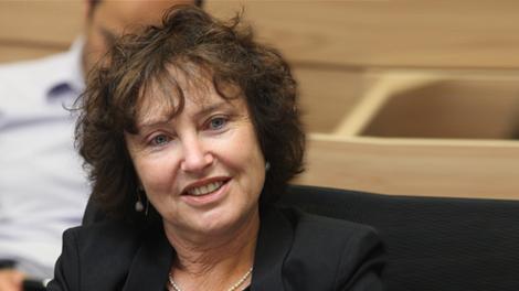 """נגידת בנק ישראל: ד""""ר קרנית פלוג"""