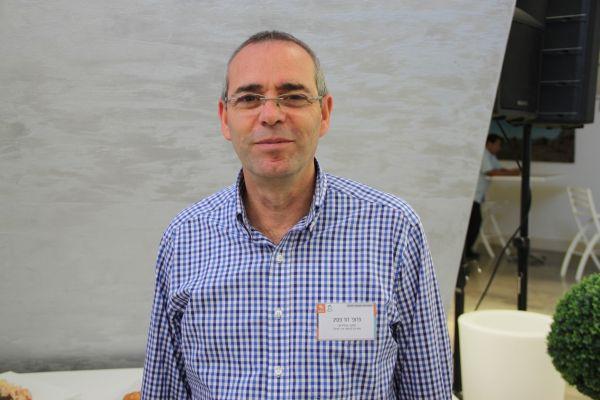 דוד פסיג, מרצה באוניברסיטת בר-אילן