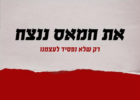 יניב גולדנברג  - קופי ינואר 2014