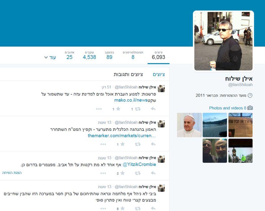 """עמוד ה""""טוויטר"""" של אילן שילוח"""