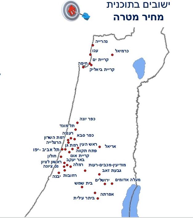 מפת הישובים, קרדיט: משרד הבינוי