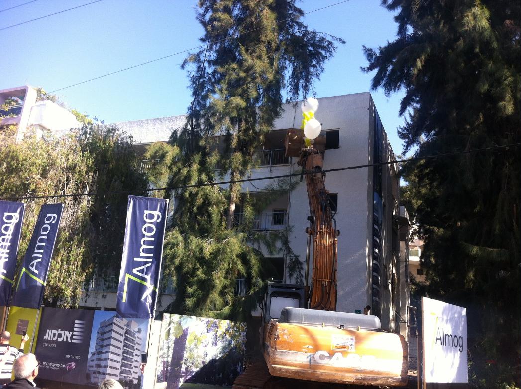 הבניין לפני ההריסה, קרדיט: אורלי כתב יחצ