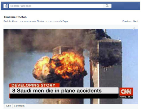 CNN. הפיגוע בתאומים