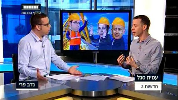חדשות ערוץ 2 Twitter: חדשות 2, RGE, ערוץ 20 ורם בלניקוב במכרז על ערוץ הכנסת
