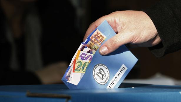 בחירות, צילום: Getty images Israel