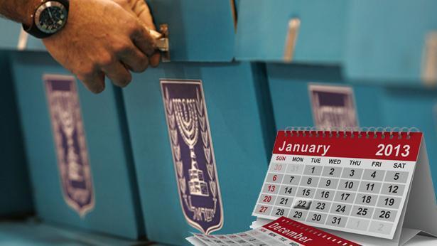 בחירות 2013, צילום: Getty images Israel