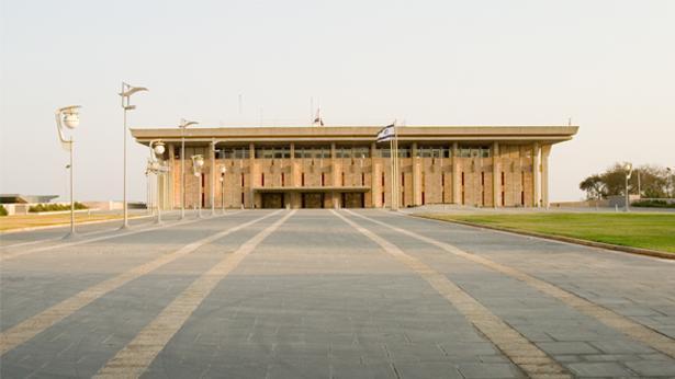 בניין כנסת ישראל