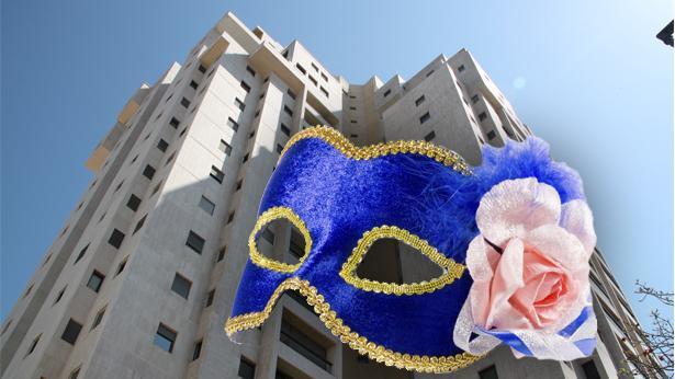 דירה תחפושת, צילום: bizportal