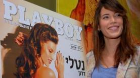 נערת השערה הראשונה של פלייבוי ישראל. נטלי דדון (צילום: סטיבן ווינסטון), צילום: צילום: סטיבן ווינסטון