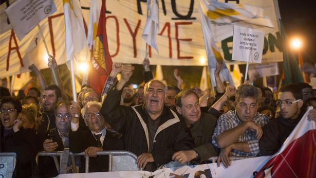 קפריסין במשבר, צילום: Getty images Israel