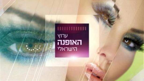 לא רק בידור ישראלי ודוקו: חיים סלוצקי רכש את ערוץ האופנה מידי נועם אדרי