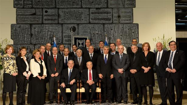 """ממשלת ישראל ה-33, צילום: אבי אוחיון; לע""""מ"""