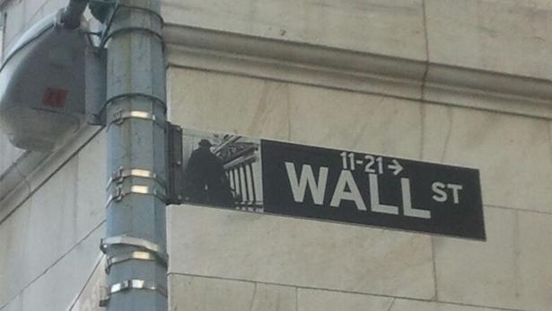 וול סטריט ניו יורק, צילום: Bizportal