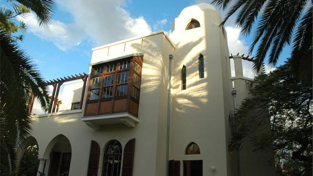 """בית ביאליק, צילום: יח""""צ"""