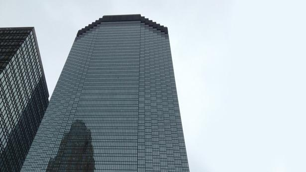 בניין משרדים במיניאפוליס, מיניסוטה, צילום: הראל  ביטוח ופיננסים