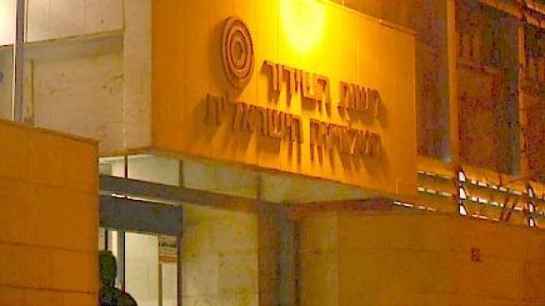 בעקבות הקפאת הרפורמה: עיתונאי רשות השידור יפגינו מחר נגד שר האוצר לפיד