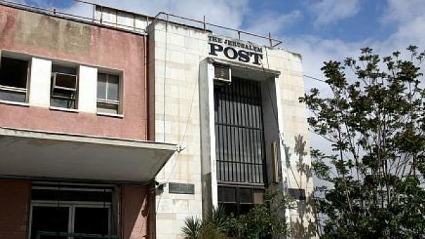 לאחר יותר מ-40 שנה: מערכת העיתון ג'רוזלם פוסט עוברת לבניין JCS בי-ם