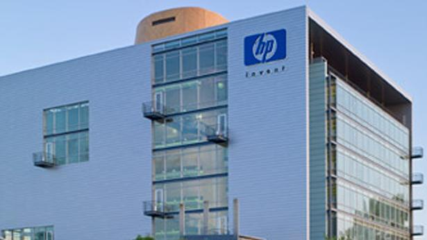 "בניין HP, צילום: יח""צ"