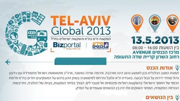 TEL-AVIV GLOBAL 2013
