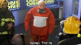 אמבוש (צילום מסך ערוץ 10), צילום מסך ערוץ 10