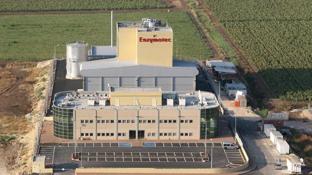 מפעל אנזימוטק, צילום: אסף סולומון