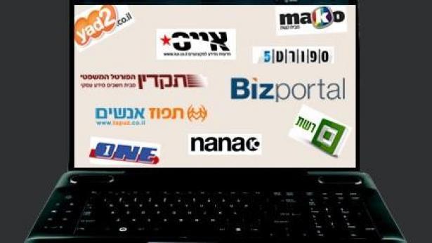 ותודה לוואלה ו-ynet: אחרי סערת מדידת הרייטינג - mako ותפוז כבשו את הטבלה