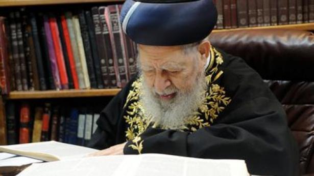 הרב עובדיה יוסף (צילום: אלי סגל), צילום: אלי סגל