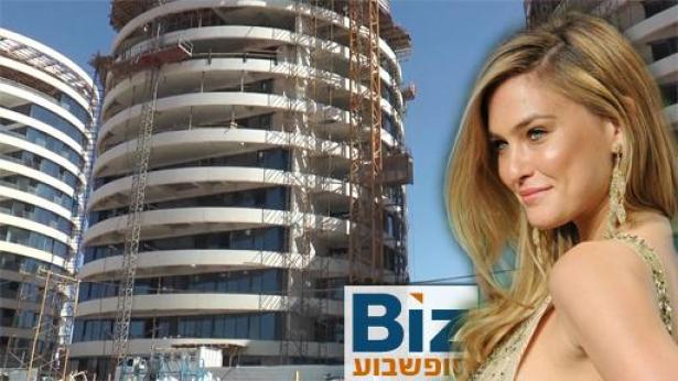 בר רפאלי בבלו, צילום: Getty images Israel
