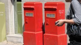 דואר ישראל, צילום: Bizportal