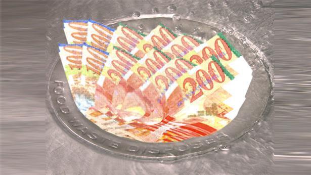 מאבדים כספים, צילום: Getty images Israel