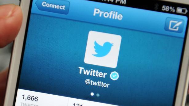 טוויטר רשת חברתית