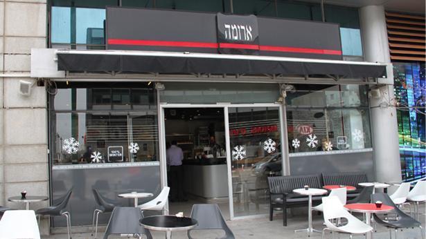 ארומה בית קפה, צילום: Bizportal