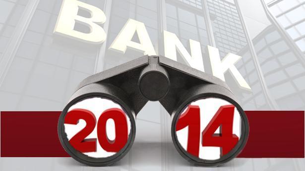 הבנקים מסתכלים קדימה, צילום: Getty images Israel